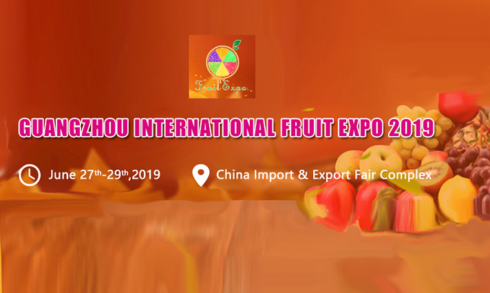 Guangzhou Fruit Expo