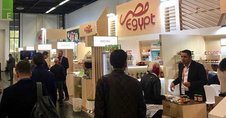 Egipto contará con presencia destacada en Anuga, del 5-9 de octubre en Colonia