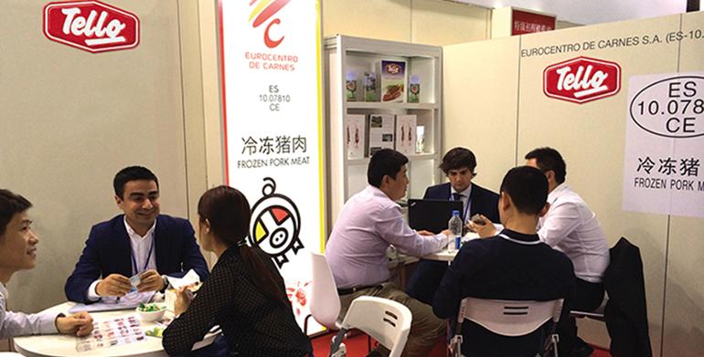 Tello_logo_China